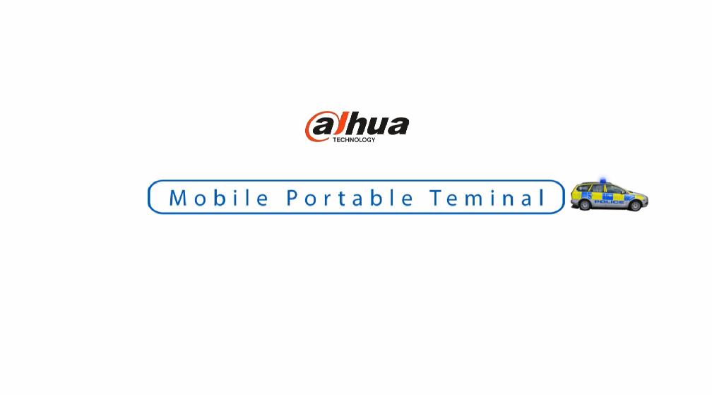MPT300-Dahua Mobile Portable Teminal