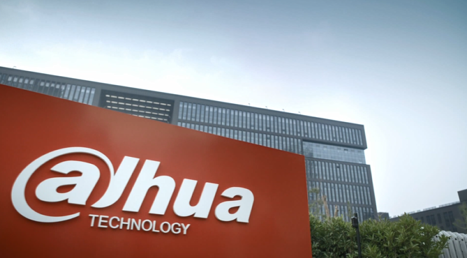 Dahua company introduction
