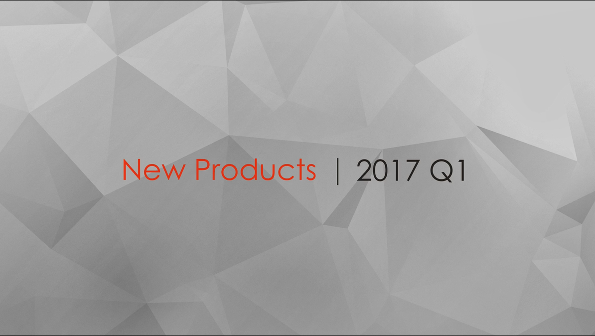 DahuaTV 2017 Q1
