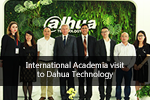 International Academia visit to Dahua Technology