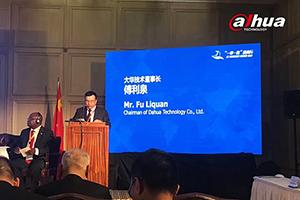 Dahua Chairman Spoke at China (Zhejiang) – Zimbabwe Business Forum