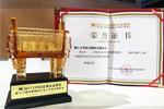 """Die Dahua 4K-Ultra-Starlight-IP-Kamera mit Gesichtserkennung erhält den 2017 CPSE """"Golden Cauldron Award""""."""