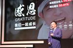 To Embrace the Era of AI—Dahua CPSE Press Conference