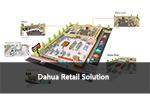 Dahua Retail Solution