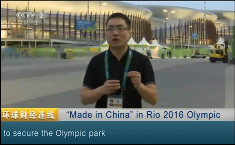 """Dahua Technology --""""Made in China"""" in Rio"""
