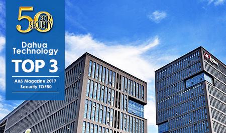 Dahua Technology w pierwszej trójce na liście A&S Security 50