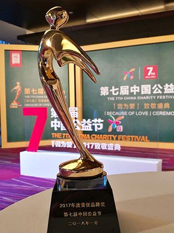 """Dahua Technology Premiata come """"CSR Brand"""" del 2017"""