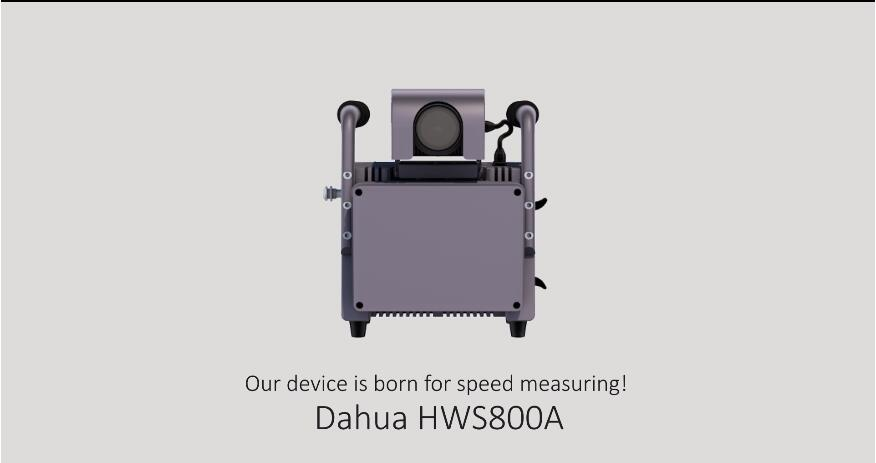 Dahua speed measuring system DHI-HWS800A