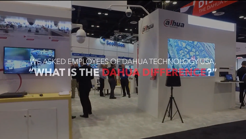 Discover the Dahua Difference