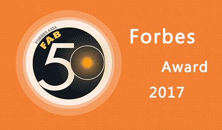 Forbes Award 2017