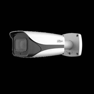 HAC-HFW3802E-ZH-VP