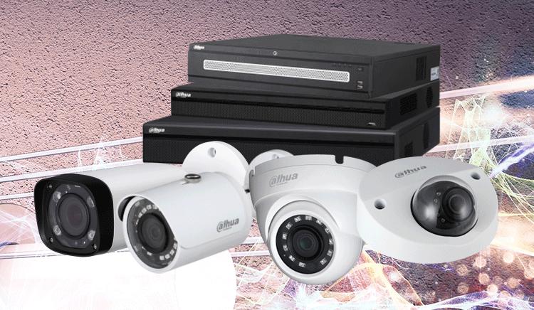 HDCVI Products