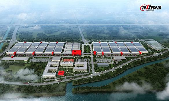 Il Parco Industriale Smart IoT Dahua eleva produttività e qualità a un nuovo livello