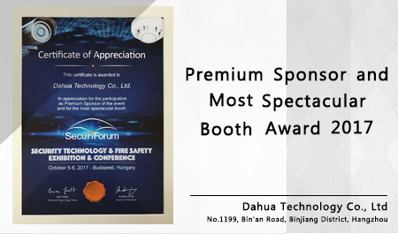 Premium Sponsor and Most Spectacular Booth Award 2017
