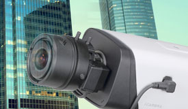 Produkty CCTV IP