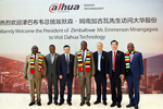Il Presidente dello Zimbabwe in visita all'HQ di Dahua Technology