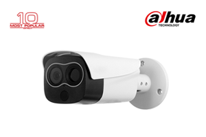 Dahua Thermal Camera Selected as 2017's Top 10 Video Surveillance Products by a&s