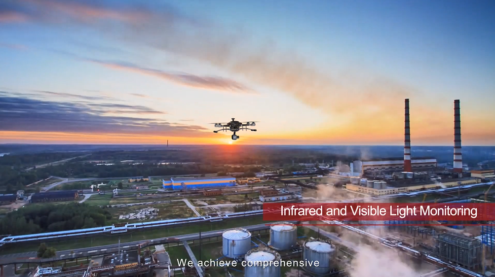 Dahua's Unmanned Aerial Vehicle
