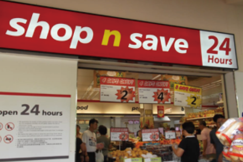 Shop N Save Market, Fiji