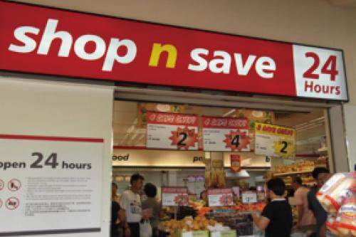 Shop N Save Market, Fiji