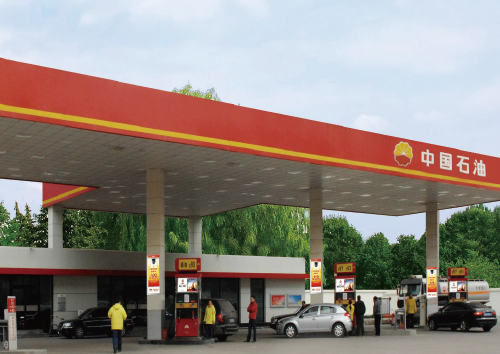 China National Petroleum Corp. (CNPC) Gas Station