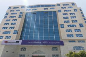Alkuraimi Islamic Microfinance Bank, Yemen