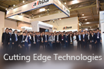 Dahua Presents Cutting Edge Technologies at Security Essen 2016