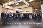 Dahua Presents Cutting Edge Technologies at Security Essen 2016