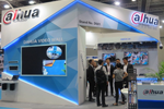 Dahua attend IFSEC Southeast Asia 2016