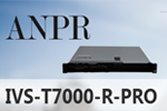 Dahua New Back-end ANPR Software Expands ANPR Solution with Quality and Reliability