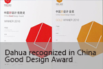 Dahua recognized in China Good Design Award