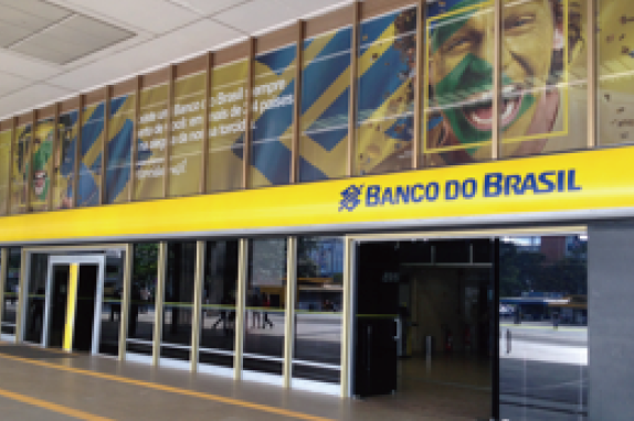 Dahua Enhances Video Surveillance for Bank of Brazil