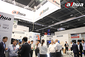 Dahua infiamma IFSEC International 2018 con l'IA