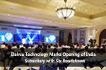 Dahua Technology Marks Opening of India Subsidiary with Six Roadshows