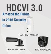hdcvi 3.0