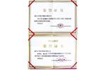 "Dahua was awarded the highest honor: ""Golden Lion Award"""
