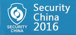 Security China 2016