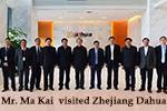 Vice-Premier, State Council, Mr. Ma Kai visited Zhejiang Dahua Technology Co., Ltd.