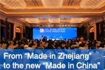 """From """"Made in Zhejiang"""" to the new """"Made in China"""""""