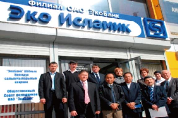 Dahua's Hybrid Solution Improves Security for EcoIslamic Bank in Kyrgyzstan