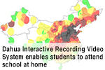 Dahua Interactive Recording Video System enables students to attend school at home