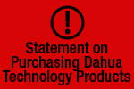 Statement on Purchasing Dahua Technology Products