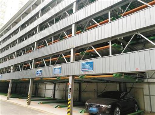 East Coach Center of Xi'an