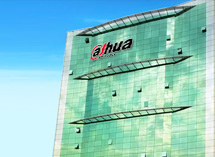 DAHUA TECHNOLOGY MEXICO SA.DE C.V.