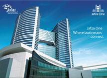 Dahua Technology Middle East FZE
