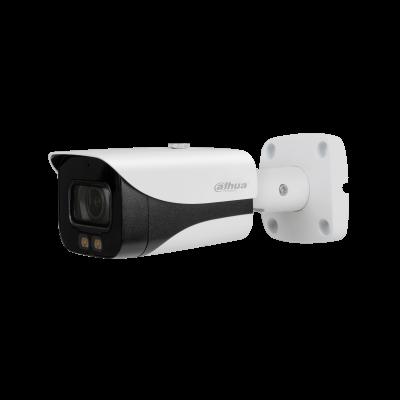 HAC-HFW2249E-A-LED